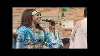 getlinkyoutube.com-BAHIJA ET OMAR - Samhi A Tassano  Music Tachlhit ,tamazight,souss,اغنية ,امازيغية, مغربية ,جميلة