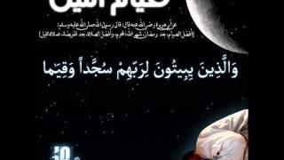 getlinkyoutube.com-مفاجئة الشيخ محمد أيوب من المسجد النبوي لعام 1414هـ