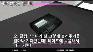 getlinkyoutube.com-얀데레시뮬레이션)지하실 테이프1 번역 [자막,번역-연다테]
