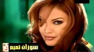 getlinkyoutube.com-صور سوزان تميم مذبوحة في شقتها بدبي  HD