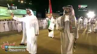 getlinkyoutube.com-رزفة الشيخ محمد بن زايد آل نهيان في إحتفالات اليوم الوطني الـ43 #سعدك_ياوطن