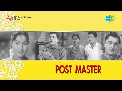 Post Master | Mutthina Natthondu song