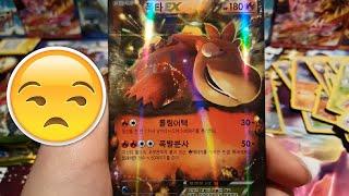 포켓몬스터 카드 가이아 볼케이노 박스 개봉! EX다! 포켓몬카드 개봉기 2부