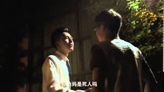 getlinkyoutube.com-类似爱情未删减part4