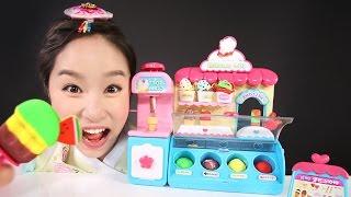getlinkyoutube.com-캐리의 달님이 아이스크림 가게 장난감 점토 놀이 CarrieAndToys