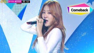 getlinkyoutube.com-[Comeback Stage] Sistar - I Swear, 시스타 - 아이 스웨어, Show Music core 20140830