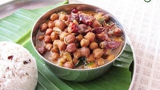 getlinkyoutube.com-Kadala Curry | How To Make Kerala Puttu And Kadala Curry | Nisa Homey