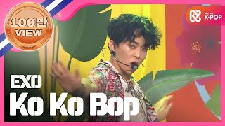 Show Champion EP.238 EXO - Ko Ko Bop [엑소 - 코코밥]