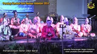Pertandingan Akhir Dikir Barat 2014 ]Karnival Seni Budaya Kelantan 2014] 08 April 2014