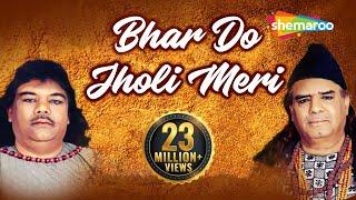 Bhar Do Jholi Meri Ya Muhammad   Original Song By Sabri Brothers   Qawwali 2018