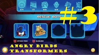 getlinkyoutube.com-Angry Birds Transformers #3 - Intellectual Games - OPTIMUS PRIME, BUMBLEBEE and SOUNDWAVE
