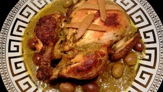getlinkyoutube.com-poulet mhamer à la marocaine et son riz - الدجاج المحمر مع سر الدغميرة على طريقة الأعراس و لا أروع