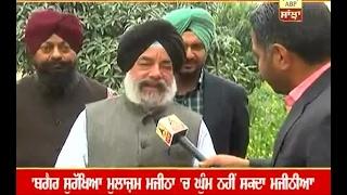 Majitha election: Congress leader Lali Majithia takes on Bikram majithia and Himmat shergi