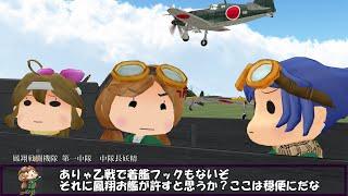 getlinkyoutube.com-艦これil-2 MMD編 7機目 あ号艦隊決戦 22マス目 高画質版