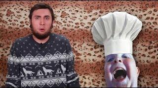 +100500 - Безумный повар