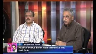 getlinkyoutube.com-Awaz, 06 August 2015 Samaa Tv