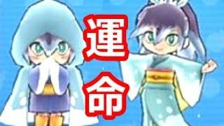 getlinkyoutube.com-【実況】 Sランク妖怪 ふぶき姫と運命の出会い! 【妖怪ウォッチ ぷにぷに】