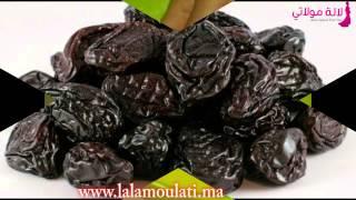 getlinkyoutube.com-شهيوات لذيذة وساهلة من لالة مولاتي نزهة من مدينة طانطان