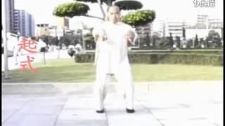 getlinkyoutube.com-太極拳體用黃性賢