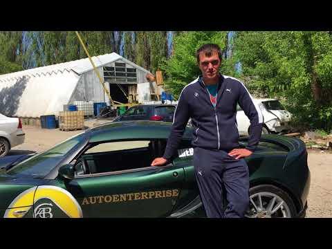 Lotus Elise S настройка от Ампера моторс