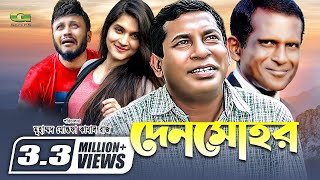 getlinkyoutube.com-Denmohor | Drama | All Episodes | Mosharraf Karim | Mithila | Mishu Sabbir | Hasan Masood