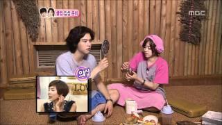 getlinkyoutube.com-우리 결혼했어요 - We got Married, Jang-woo,Eun-jung(21) #17, 이장우-함은정(21) 20110827