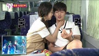getlinkyoutube.com-【TVPP】 Sungjae(BTOB),Joy(Red Velvet) - Sulky Joy, 성재(비투비),조이(레드벨벳) - 삐친 조이 @ We Got Married