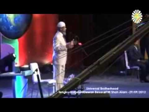 Universal Brotherhood Part 1 of 2   Dr Zakir Naik   محاضره   مناظرات1