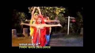 Bangla Chotoder Gaan | Sukno Patar Nupur Paaye | Latest Bengali Chideren Song | Gold Disc