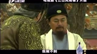 getlinkyoutube.com-《老梁故事汇》:袁崇焕 英雄还是卖国贼