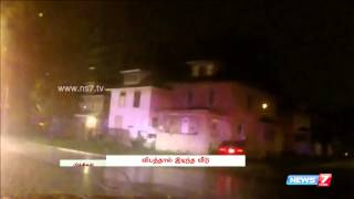 CCTV video: Michigan city car accident causes house explosion | World