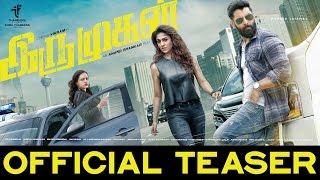 Iru Mugan - Official Teaser | Chiyaan Vikram | Anand Shankar | Harris Jayaraj