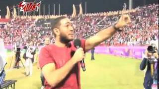 getlinkyoutube.com-Ana Masry - Qatar Staduim 2012 - Tamer Hosny  انا مصرى- قطر - تامر حسنى