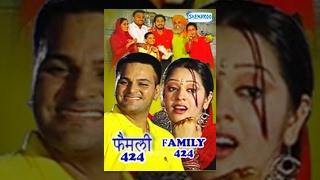 getlinkyoutube.com-Family 424
