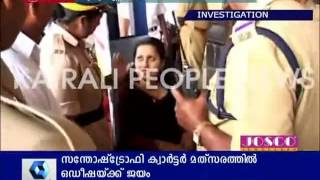 getlinkyoutube.com-Famous Malayalam Television Serial Actress Arrested