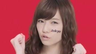 getlinkyoutube.com-ぱるるの「うー」が超絶可愛い AKB48 TVCM 心のプラカード AKB48 島崎遥香  SKE48 NMB48 HKT48 紅白歌合戦2014
