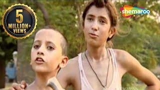 Children Sing Funny Parody - Family 422 - Gurchet Chittarkar