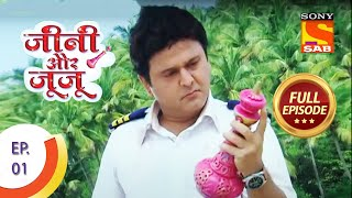 Jeannie aur Juju - Episode 1 - 5th Novermber 2012