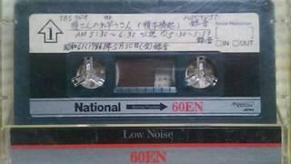 榎さんのおはようさん~!2000回 1986(昭和61)年5月30日