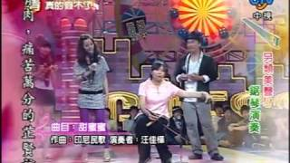 getlinkyoutube.com-全台唯一女性锯琴演奏家20090516 (1/4)