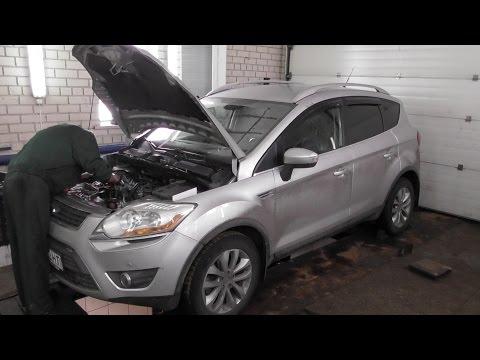 Ford kuga 2.0 tdci не заводится. ремонт, диагностика. неожиданный поворот.