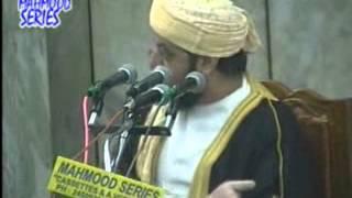 getlinkyoutube.com-Meraj e Mustafa by Maulana waqar pasha qadri