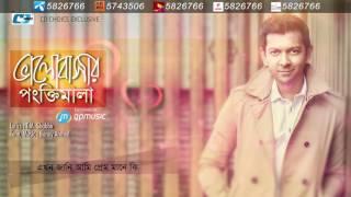 getlinkyoutube.com-Valobashar Pongtimala | Tahsan | Audio Jukebox | New Song 2016
