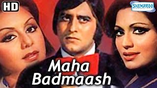 getlinkyoutube.com-Maha Badmaash {HD} - Vinod Khanna - Neetu Singh - Raza Murad - Imtiaz - Bindu - Hindi Full Movie