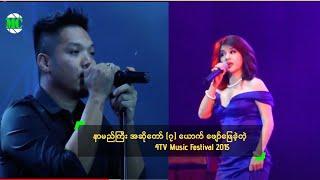getlinkyoutube.com-Seven Top Vocalists Performed for 4TV Music Festival 2015 In Yangon