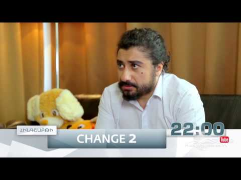 Change 2 - Serial - Episode 22