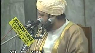 getlinkyoutube.com-Daaman e auliya allah se gumraahi se najaat hai maulana dr waqar pasha saheb qibla