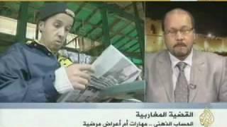 getlinkyoutube.com-حميد) مغربي أسرع من الآلة الحاسبة)