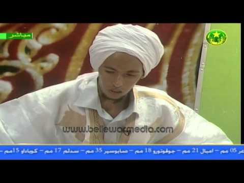 مزامير داوده (تلاوة القرآن الكريم)