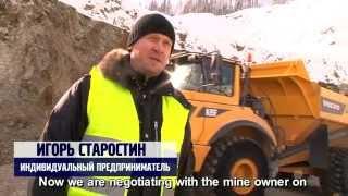 Опыт эксплуатации: Совместная работа техники Volvo CE и Volvo Trucks в Хакасии